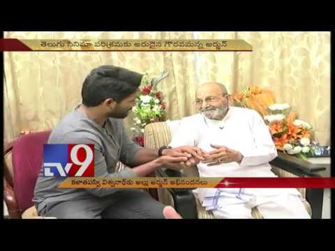 Allu Arjun congratulates K.Vishwanath on Dadasaheb Phalke Award - TV9