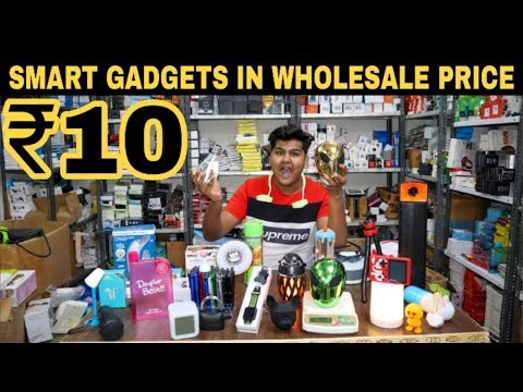 Smart Gadgets In Wholesale Price | Trending Electronic Product | Prateek Kumar