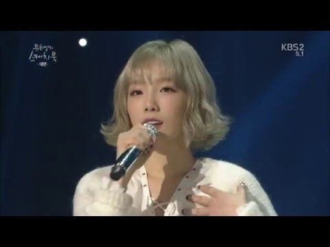 TaeYeon (SNSD) - Interview @ Sketchbook (Feb 19, 2016)