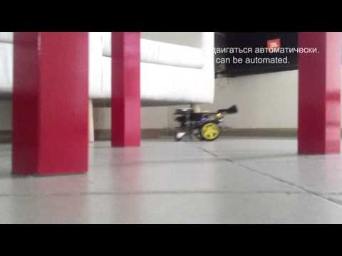 Малый колесный робот - дрон. Small wheel robot (drone)