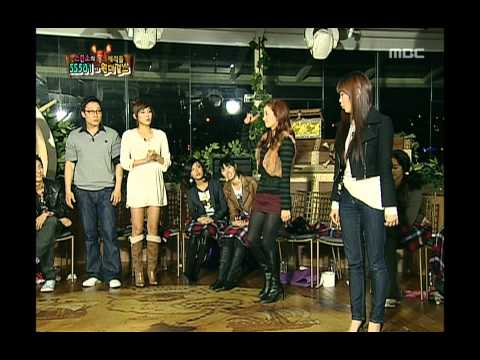 Introduce the Star's Friend, SS501, Wonder Girls, 2PM, #04