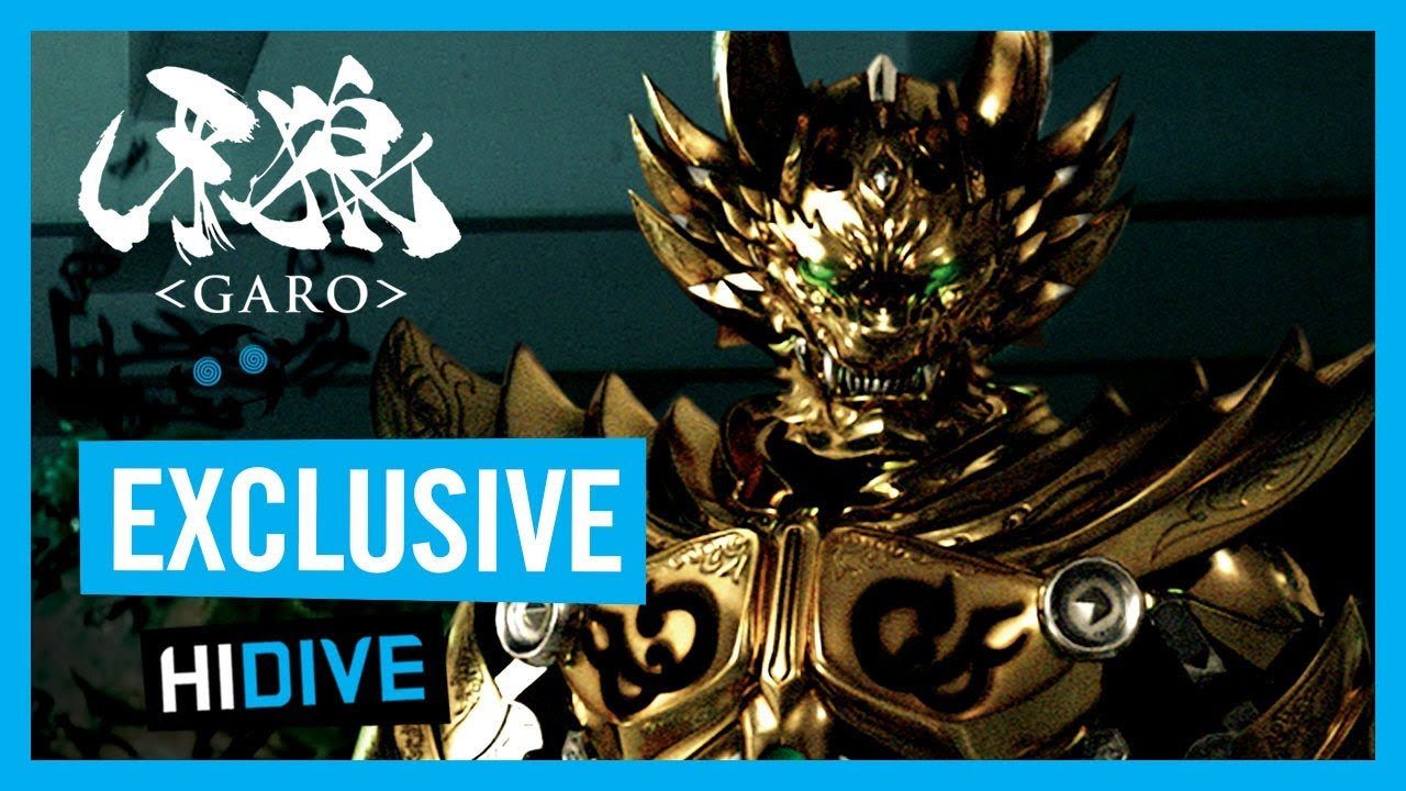 GARO Watch Exclusively on HIDIVE