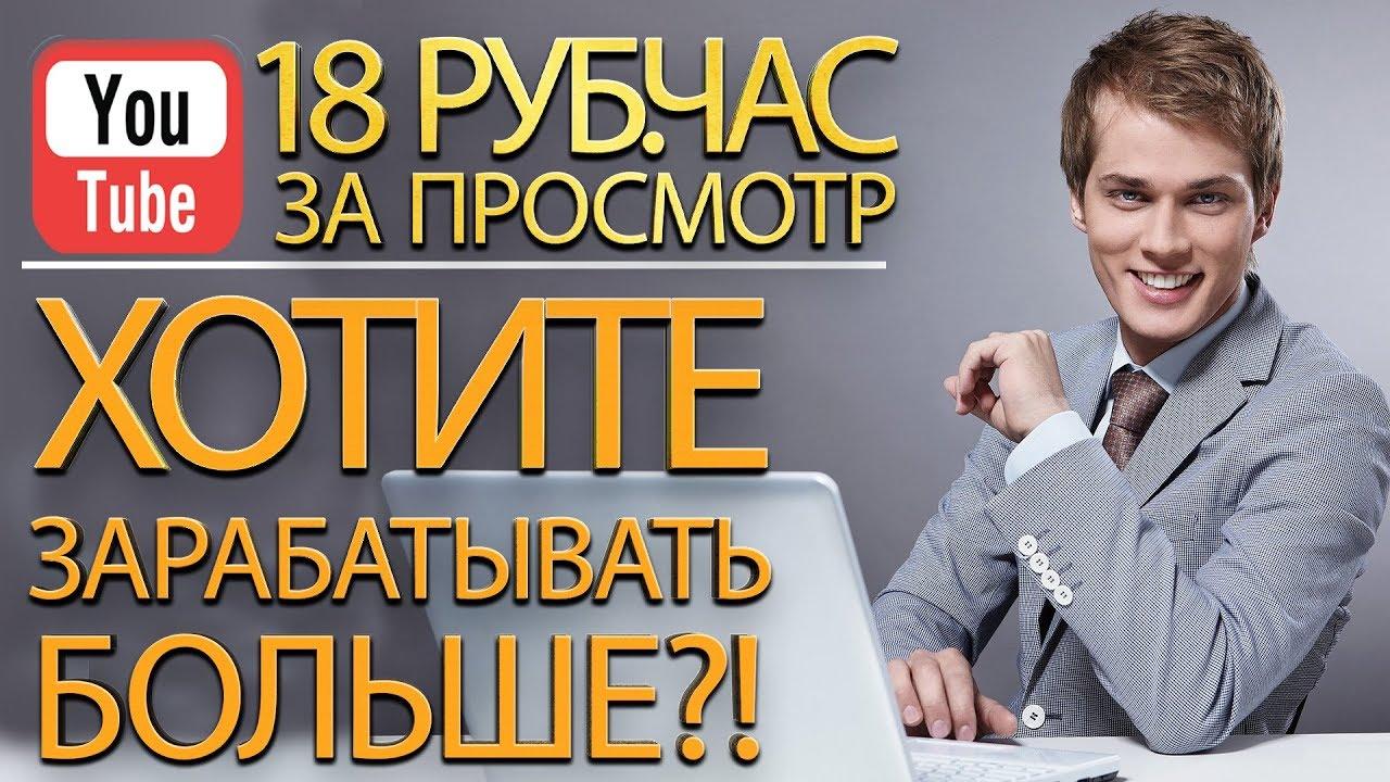 Как заработать деньги в интернете (КЕЙС) Дополнительный бизнес Простой заработок в Интернете