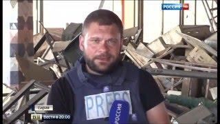 Удары по ИГ: уникальные съемки с беспилотника - новости России 24 с Поддубным