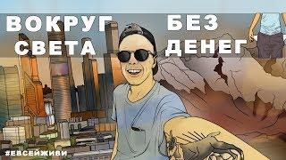 видео Туры в Финляндию на 2 дня из Москвы в 2018 году, путевки и отдых в Финляндии на 2 дня