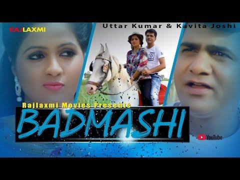 Badmashi || बदमाशी || Haryanvi...