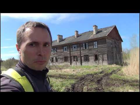 ВЕЛО СТАЛК Назия (Жихарево) Русская Америка торфоразработки