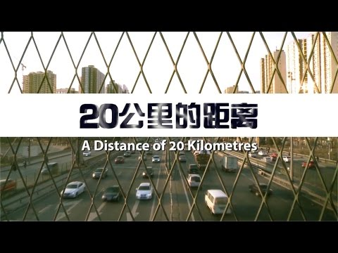 A Distance of 20 Kilometres
