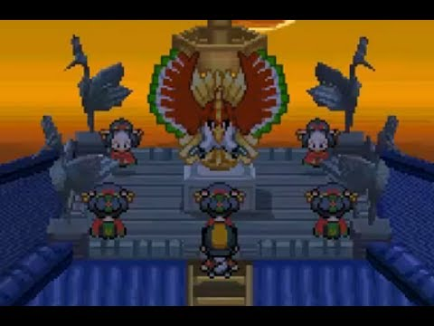 Pok 233 Mon Heartgold Vs Ho Oh Bell Tower Youtube