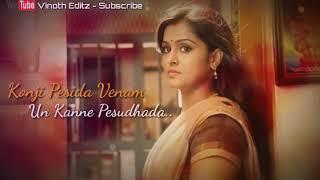konji pesida venaam whatsapp status/love status video in tamil+latest romantic song+vjs love status