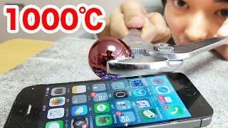 1000℃の鉄球をiPhoneに置いてみた! thumbnail