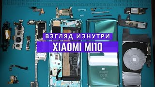 Обзор Xiaomi Mi 10 - взгляд изнутри. Стоит ли он своих денег | Xiaomi Mi 10 Teardown