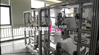 KF94 새부리형 2D 마스크기계 80-100매