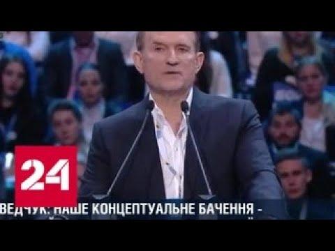 Новый кульбит украинской