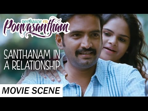 Santhanam In A Relationship - Neethaane En Ponvasantham | Scene | Jiiva, Samantha | Ilaiyaraaja