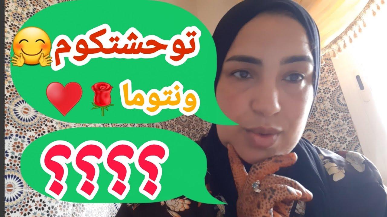 توحشتكم احبابي هانا وليت وها سبب غيابي وتوضيح بخصوص فلوس المسجد
