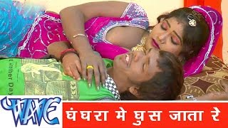 Ghanghra Me Ghus Jata Kela Ke Khela - Bhojpuri Hit Song 2015 HD.mp3