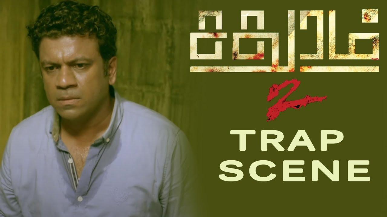 Sathuram 2 - Tamil Movie | Trap Scene | Girishh | Sumanth | 4K (English Subtitles)