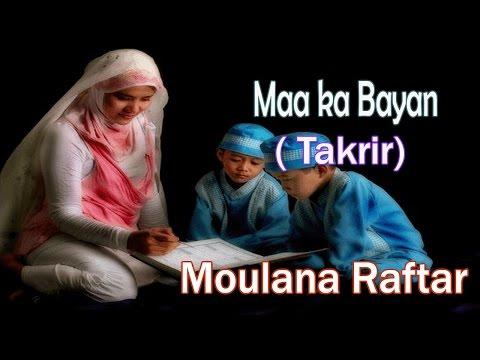 HD New Takrir || Maa Ka Bayan || Maulana Raftar
