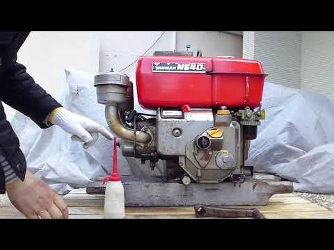 Old Engines in Japan 1970s? YANMAR Diesel Type NS40-G 4hp