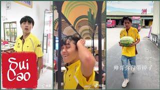 TikTok Trung Quốc.Cuộc sống của Shiper sẽ như thế nào???