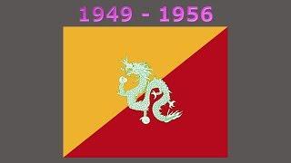 History of the Bhutan flag