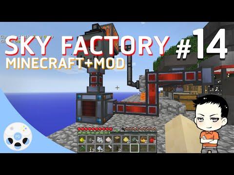 Minecraft Sky Factory #14 - แบตสำรอง