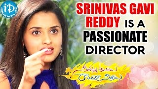 Srinivas Gavi Reddy Is a Passionate Director - Actress Arthana | Seethamma Andalu Ramayya Sitralu