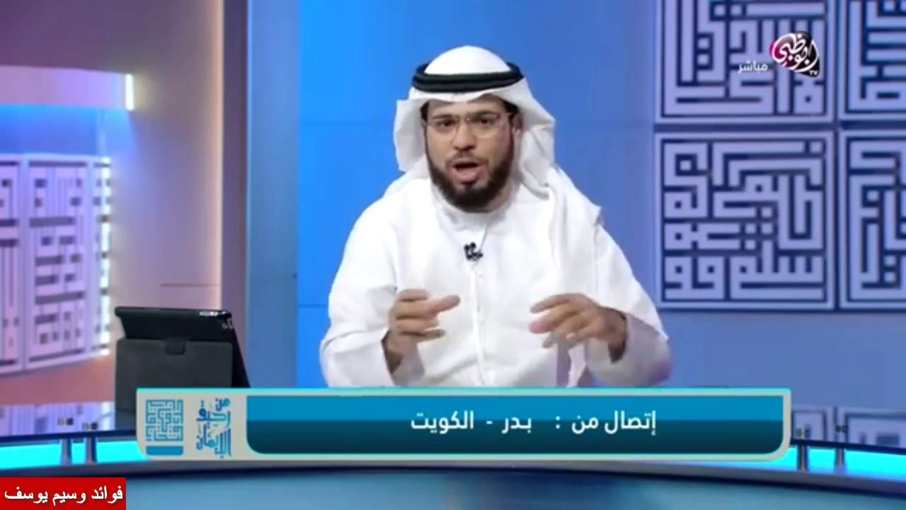 متصل ما صمت رمضان لحد ما صار عمري 20 سنة فكيف أقضي | الشيخ وسيم يوسف waseem yousef