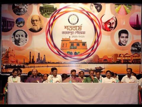 Speech on History of Barrackpore by Prof. Kanai Pada Roy on 02.03.2016 - Part I