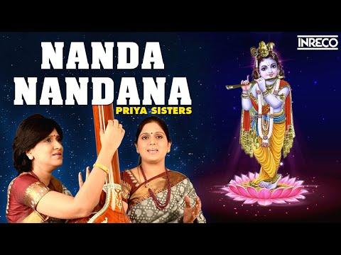 Nanda Nandana - Serene Moments