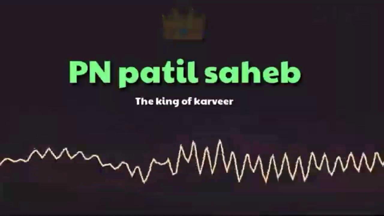 P N Patil Saheb New Whatsapp Status 2k19 Youtube