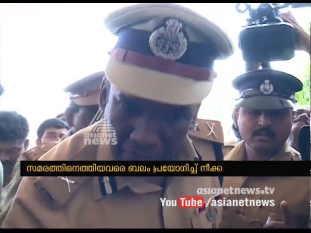 IG Manoj Abraham  threatening protesters |Jishnu Pranoy's parents protest