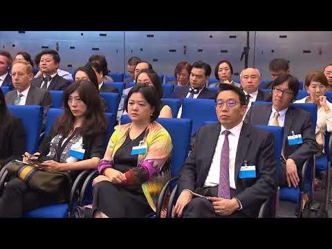 Shanghai Mayor International Entrepreneurship Consultation Conference