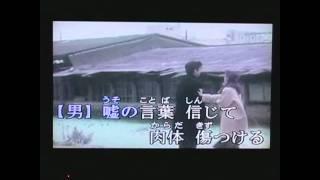 以前にhiroさんとコラボさせていただいた曲です(○^o^○)