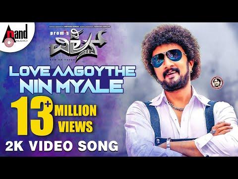 Love Aagoythe 2K Video Song 2018  The Villain   Dr.Shivarajkumar   Sudeepa   Amy Jackson   Prem   AJ