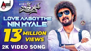 Love Aagoythe 2K Song 2018| The Villain | Dr.Shivarajkumar | Sudeepa | Amy Jackson | Prem | AJ
