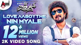 Love Aagoythe 2K Video Song 2018| The Villain | Dr.Shivarajkumar | Sudeepa | Amy Jackson | Prem | AJ