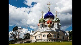 Смотреть видео Храм в Москве Ново-Переделкино. Собор Святого Игоря Черниговского-достопримечательность Москвы. онлайн