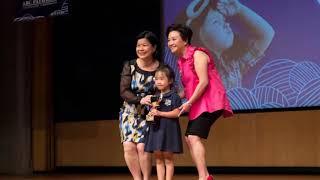 ABC Pathways International Kindergarten - 2016/201