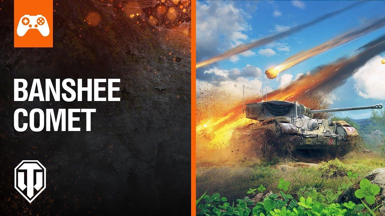 Welt der Panzer Tier 4 Matchmaking