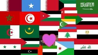 40 معلومة أخرى جميلة عن الدول العربية