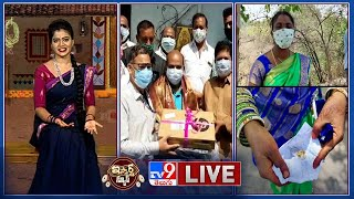 iSmart News : కరోనా పేషంట్ల డాన్సులు || పాతబస్తీలో కరోనా కేసులు లేవా..? - TV9