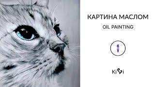 Картина маслом #2 - Кот / Oil painting - Cat  ♥ HandMade idea by Kati Torshina