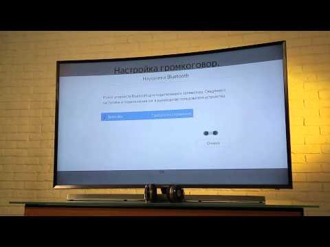 Как подключить к телевизору беспроводные Bluetooth наушники ИЛИ Bluetooth Трансмиттер ресивер 2 в 1из YouTube · С высокой четкостью · Длительность: 6 мин55 с  · Просмотры: более 6.000 · отправлено: 19.07.2017 · кем отправлено: Китаямба: распаковки, обзоры, тесты товаров из Китая