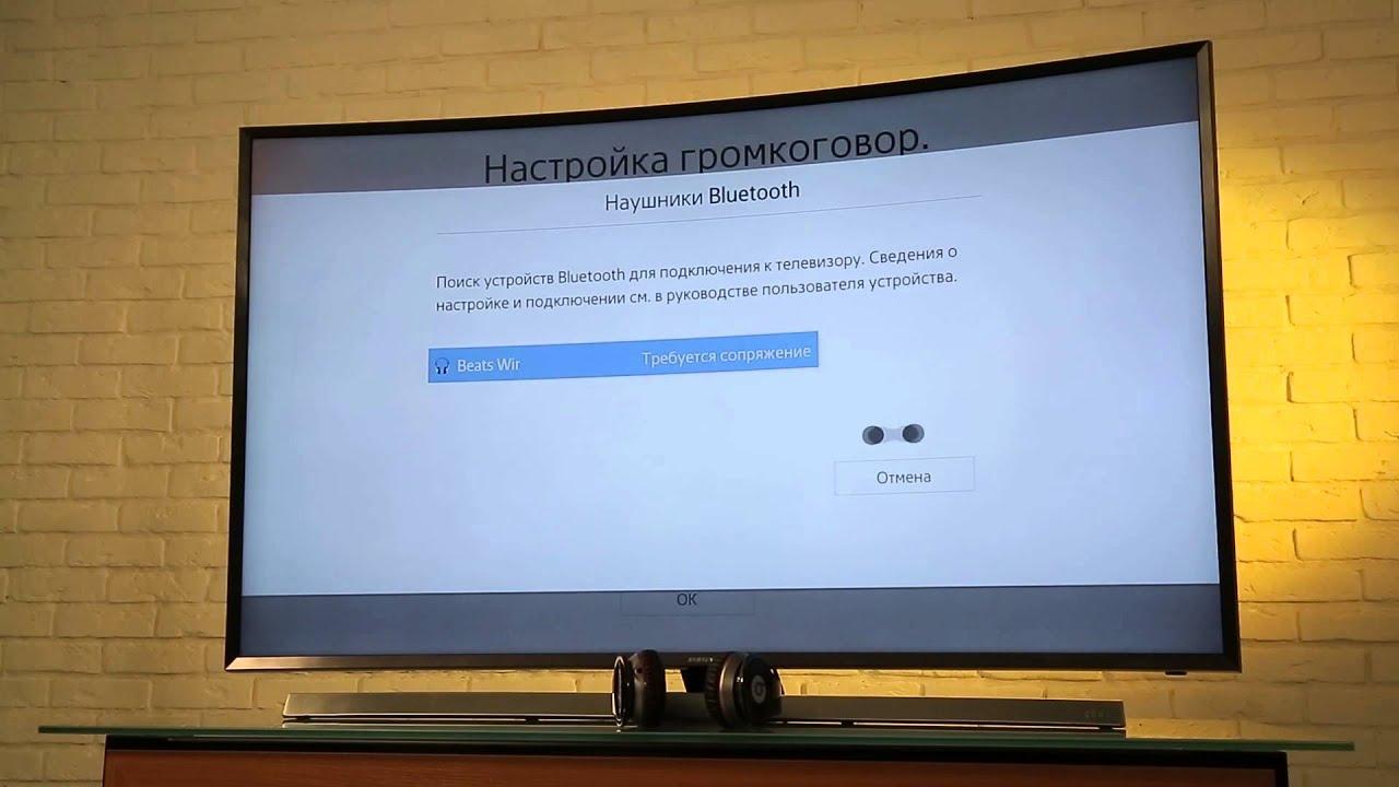 Как подключить компьютер к телевизору через HDMI?