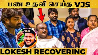 EMOTIONAL: Vijay Sethupathi Visits Adithya TV VJ Lokesh in Hospital! Heart Touching Scenes!