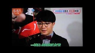 森田剛、怖すぎ殺人鬼 吉田監督「本当にアイドルをやってるのか?」 森...