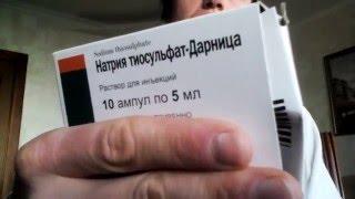 видео Натрий хлорид внутривенно для чего