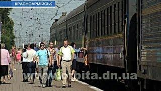 Как и чем можно доехать в Донецк из Красноармейска